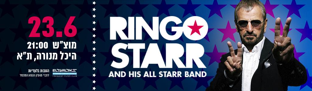 Ringo Starr |