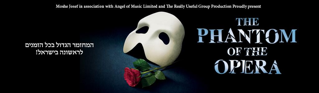 phantom of the opera – en