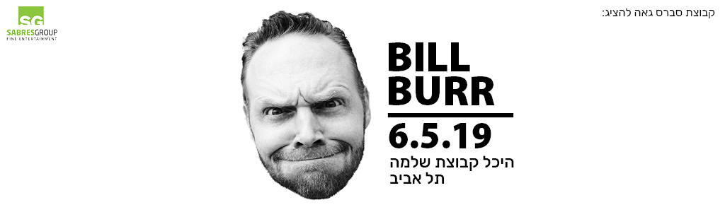 Bill Burr – English site