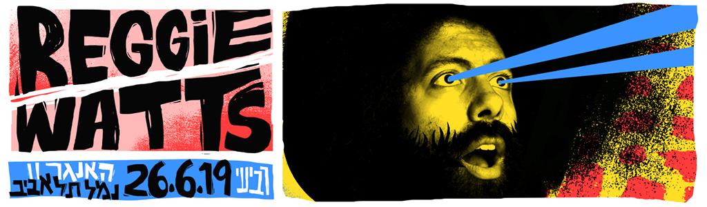 Reggie Watts – DJW