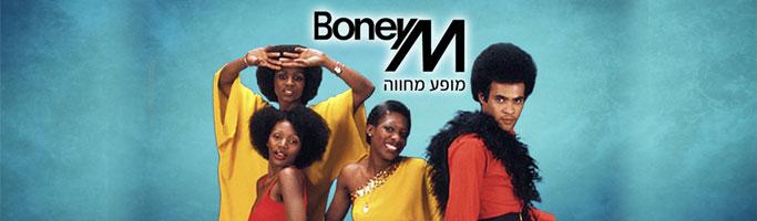 Boney m&Disco 70's