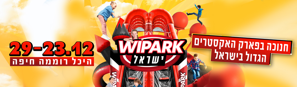 WIPARK